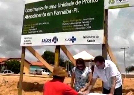 Iniciadas obras da Unidade de Pronto Atendimento 24h no Bairro Piauí